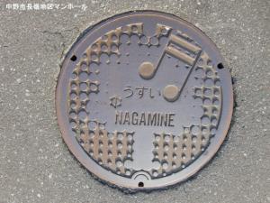 nagamine02.jpg