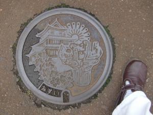 nagaoka04.jpg