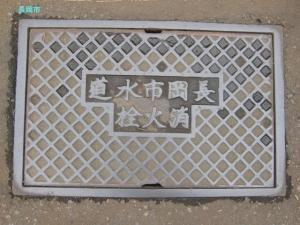 nagaoka10.jpg