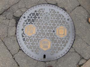 nagaoka12.jpg