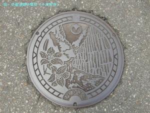 nakasato02.jpg