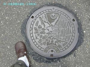 nakasato03.jpg