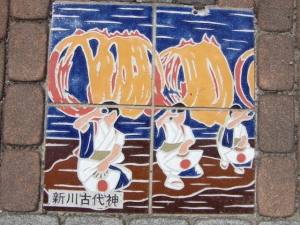 namerikawa13.jpg