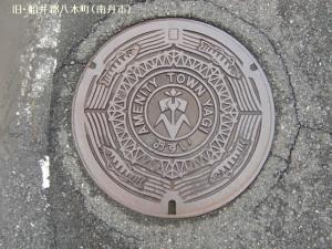 nantan-yagi02.jpg