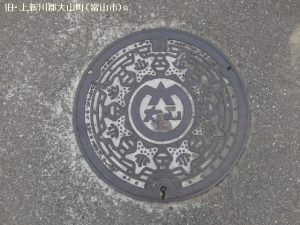 ooyama03.jpg