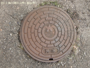 ooyama05.jpg