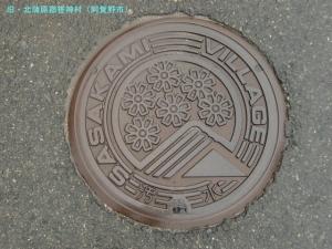 sasakami02.jpg