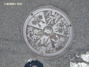 sekigahara03.jpg