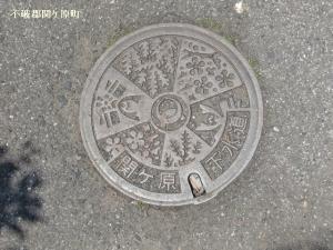 sekigahara04.jpg