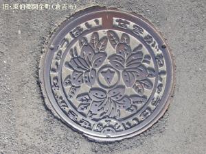 sekigane02.jpg