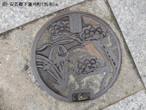 shimokamagari02.jpg