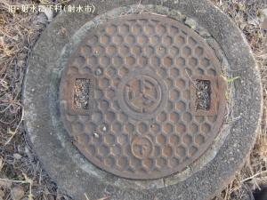 shimomura03.jpg