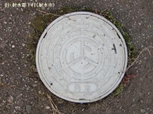 shimomura04.jpg