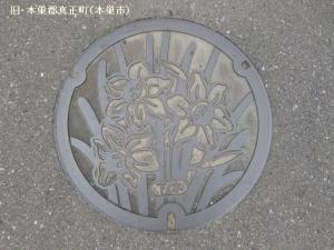shinsei01.jpg