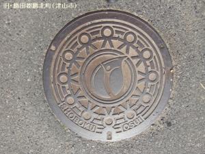 shoboku02.jpg