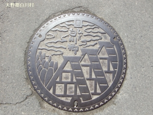 sirakawamura01.jpg