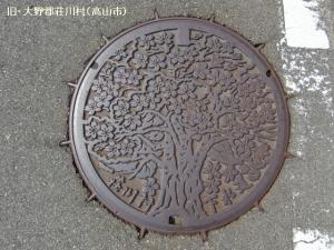 syoukawa01.jpg