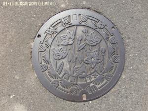 takatomi01.jpg