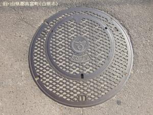takatomi02.jpg