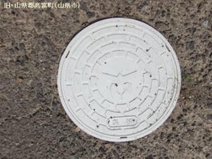 takatomi04.jpg