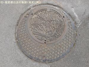 tanikumi02.jpg