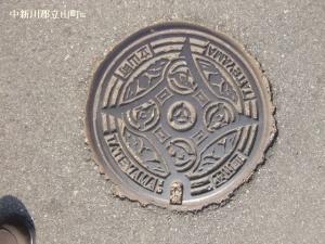 tateyama04.jpg