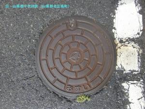 tiyoda06.jpg
