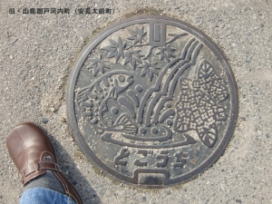 togouchi03.jpg