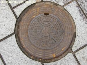 tonami-syougawa04.jpg