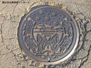 tozama02.jpg