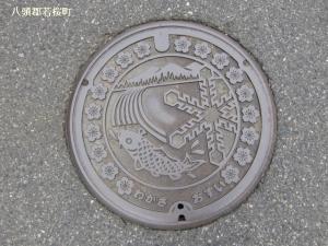 wakasa02.jpg