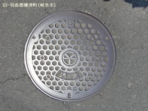 yanaizu04.jpg