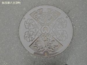 yaotu01.jpg