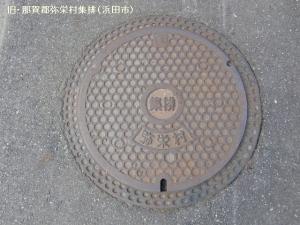 yasaka04.jpg