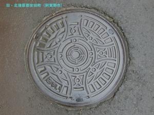 yasuda02.jpg