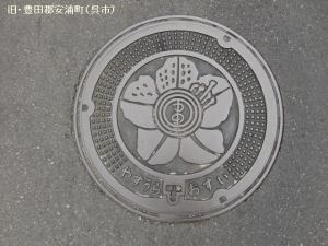 yasuura01.jpg