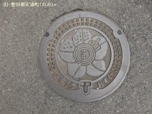 yasuura03.jpg