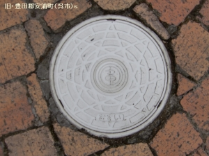 yasuura04.jpg