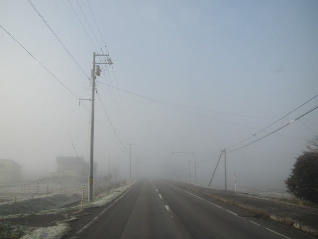 霧 001