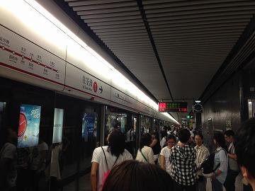 2015-10HongKong1 (8)