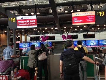 2015-10Guangzhou2 (4)