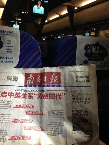 2015-10Guangzhou2 (7)