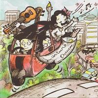 Lautun Orchestra 001