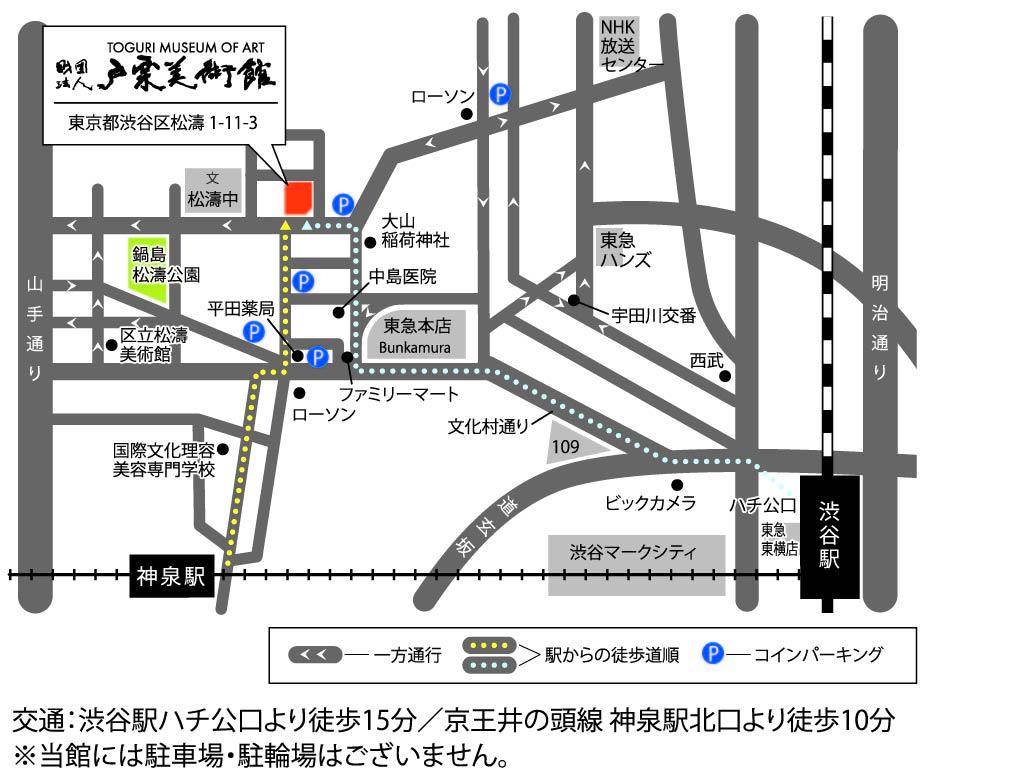 map・カラーcs5ol