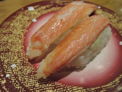 かねき寿司④