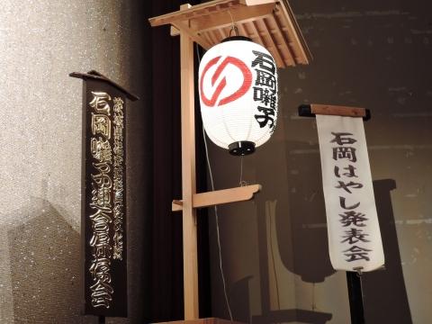平成27年11月15日 石岡囃子「発表会」③