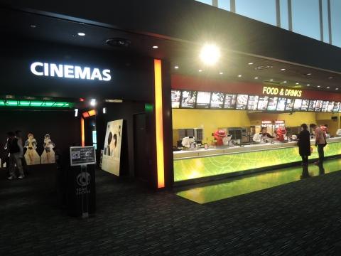 禁煙23日目「MOZU」映画を見に行ってみました。③