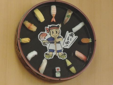 あいよ寿司⑦