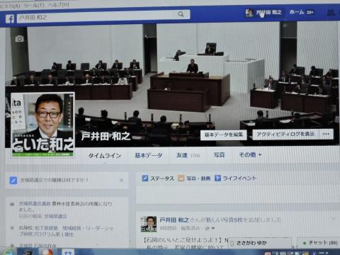 平成27年11月23日Facebookお友達「1700人」ブログお客さま「110735人」突破!①