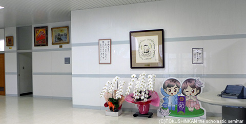敬愛中学校2015c